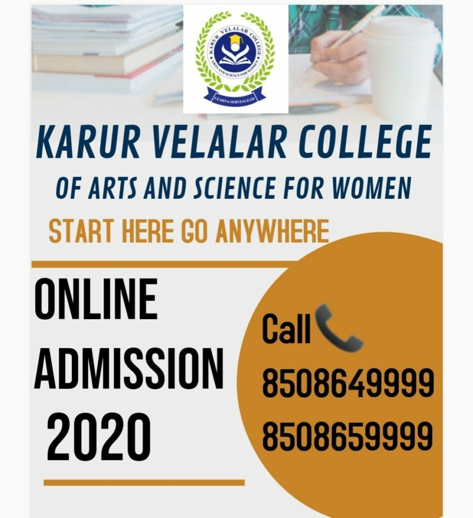 Admission open for 2020